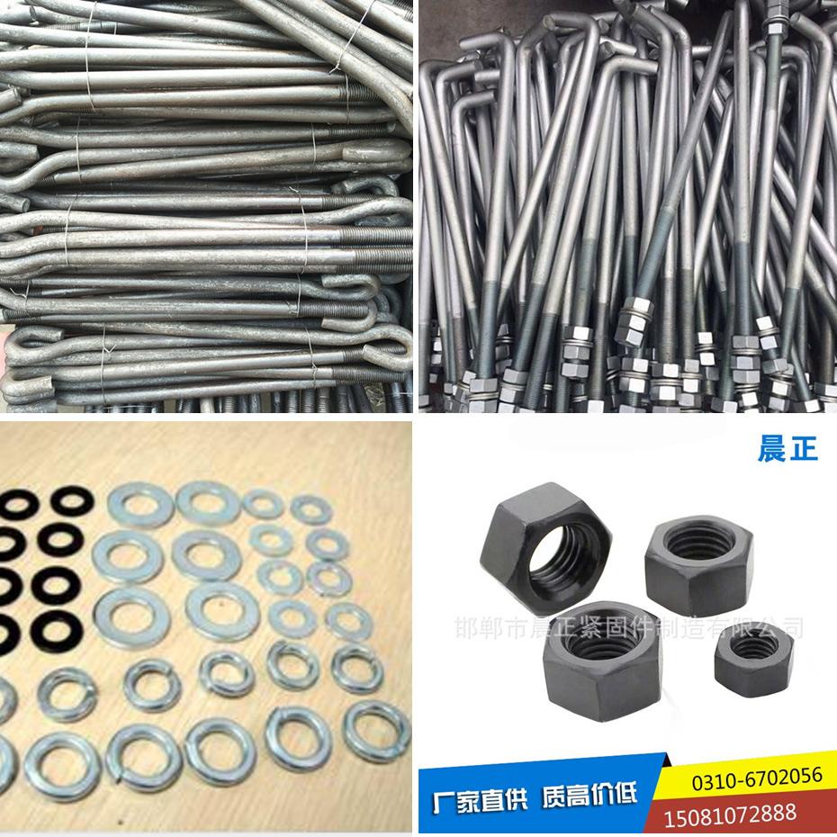 客户定做地脚螺栓用于机械固定工程案例